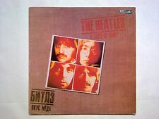 The Beatles - A Taste Of Honey   RARE RUSSIAN pressing!!!
