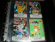 POKEMON CHARIZARD 72 JAPANESE NISSUI CARD PROMO SET ONLY 1 ON EBAY EVER
