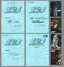 HOKUTO NO KEN SHIRO/IL GUERRIERO/LE SURVIVANT/FIST NORTH STAR/ SCRIPT STORYBOARD