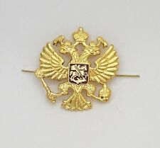 Russian Military Army Hat Pin Badge  * Imperial Eagle Crest * (#039)
