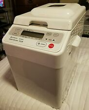 HOME AUTOMATIC BREAD & JAM MAKER, RICE COOKER HITACHI HB-B201