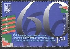 Ukraine 2010 Human Rights 60th Anniversary/UN/People/Animation 1v (n30505)