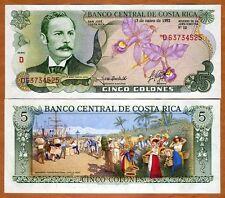 Costa Rica, 5 Colones, 1992, P-236e, Unc - colorful, last date