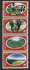HONG KONG CHINA 2004 RUGBY SEVENS Joint Issue with New Zealand 4v MNH
