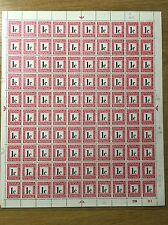 South Africa 1967 Postage Due FULL SHEET 1c English at top MNH SG D60