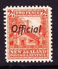 NEW ZEALAND 1936-61 2d OFFICIAL PERF 12½ SG O123b MINT.