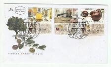 Israel Israeli Stamps Envelope - Olive Oil FDC 2003