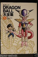 "JAPAN Dragon Ball Daizenshuu ""TV Animation Part 2"" Akira Toriyama World vol.5"