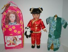 """18"""" American LIMITED ED PBK Pottery Barn Kids Asian Girl Doll MEI from China & +"""