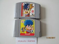 2 Ganbare Goemon Games for the Nintendo 64 N64  (Japan Import) NTSC-J