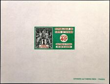 IVORY COAST ELFENBEINKÜSTE 1973 438 363 DELUXE Tag Briefmarke Post Stamp Day