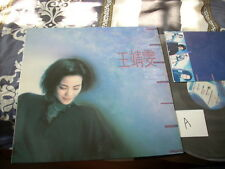 a941981  Faye Wong First Debut HK  LP  王菲 (A)