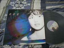 "a941981 Vivian Chow 12"" Blue Cover LP 周慧敏 人間有緣 1990 Autographed"