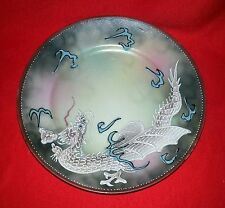 """Dragonware Made in Japan - Bread & Butter or Salad Plate - 7 1/4"""" Diameter"""