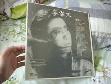 a941981 Connie Mak Kitman 麥潔文 HK Promo LP Single Mystified 迷亂