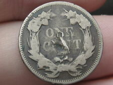 1858 Flying Eagle Penny Cent- Scarce Type Coin