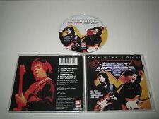 GARY MOORE/LIVE IN JAPAN(DISKY/VI 882382)CD ALBUM