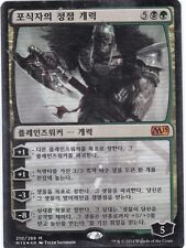 MTG KOREAN Garruk, Apex Predator - NM - M15 Mythic Rare Magic the Gathering