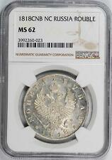 Russia 1818 Alexander I Rouble NGC MS-62 - Undergraded!