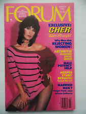 Penthouse Forum, March 1981, Cher,Arlene DeMarco,Male Potency Help,Herpes Study