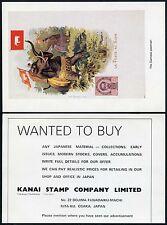 JAPAN STAMP DEALER ADVERTISING CARD...SIAMESE POSTMAN + ELEPHANT...KANAI c1960
