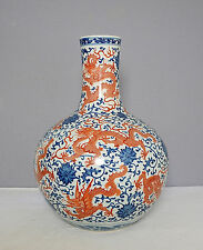 Large  Chinese  Blue and White  Porcelain  Ball  Vase  With  Mark     M1401