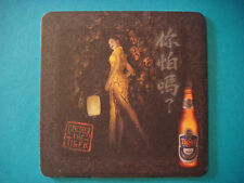 Coaster Mat: Discover Tiger Beer - Asia Pacific Breweries ~ SINGAPORE Since 1932