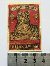 Ancienne étiquette boite d'allumette JAPON  Old Matchbox Label JAPAN