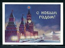Russia Post Card 1960 Happy New Year. x20900