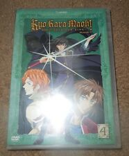 Kyo Kara Maoh! - God (?) Save Our King! - Season 2: Volume 4 (DVD, 2007)