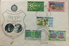 Iraq Stamps. Rare FDC. 4th Arab Games For Schoolboys - 1971