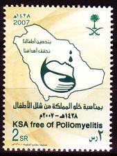 Saudi arabia 2007 ** mi.1505 salud health la polio la polio mapa Maps