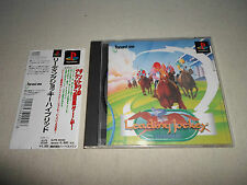 Tested! US Sale Japan Import Leading Jockey Highbred Horse Racing PS1 SLPS-00348
