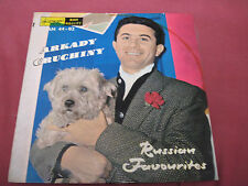 ARKADY CRUCHINY - Russian Favourites ORIG ISRAELI LP WEIRD BIZZARE FUNNY COVER