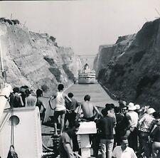CORINTHE c. 1960 - Bateau dans le Canal  Grèce  - Div 6184