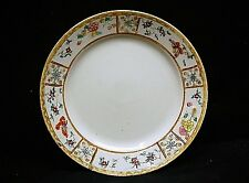 "Old Vintage Asian Style 7-5/8"" Salad Plate w Multi-Color Floral Designs Japan"