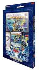 "Yugioh Cards ""The Dark Illusion-Giant Edition""/ Korean Ver"