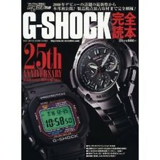 G-SHOCK BOOK CASIO, 25th PERFECT MAMUAL BOOK 2008 JAPAN  very good
