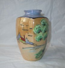 """Porcelain Luster Ware 5"""" Hand-Painted Vase House in Field, Tree, Marked Japan"""