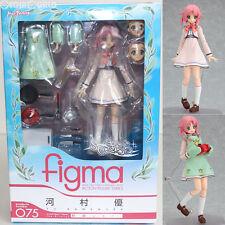 [USED] figma Yu Kawamura Uniform ver. Se Kirara Figure Japan F/S