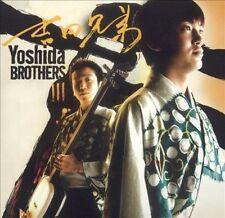 ~COVER ART MISSING~ Yoshida Brothers CD Yoshida Brothers 3