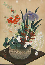 """OHNO BAKUFU listed 1950's WOODBLOCK PRINT TITLED """" FLOWERS IN BAMBOO BASKET """""""