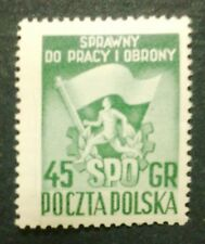 POLAND STAMPS Fi568 MNH Sc521 Mi705 - Spartakiad of Poland, 1951, clean