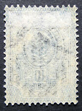 Russia 1904 60a Var MH OG Russian Imperial Empire Coat of Arms Issue $300.00+!!