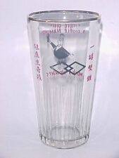 OLD EDITION -  1 x Singapore beer glass -  Double Diamond 双钻