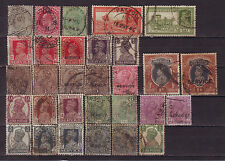 British India-29 Diff. Victoria,Edward VII, King George Stamps of 1882-43 #IA15