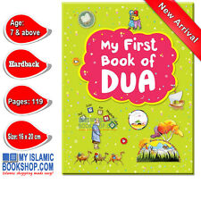 My First Book of Dua Muslim Islamic Children Kids Goodword Book Best Gift Ideas