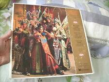 a941981 Connie Mak Kitman 麥潔文 HK Promo LP Single 浮生舞台