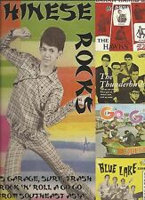 Chinese Rocks LP (60's Garage, Surf, Trash Rock 'N' Roll A Go Go from SE Asia)!
