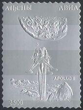 Abkhazia 1994 Apollo 11/Moon Landing  25th Anniversary/Space/SILVER 1v (b9859)